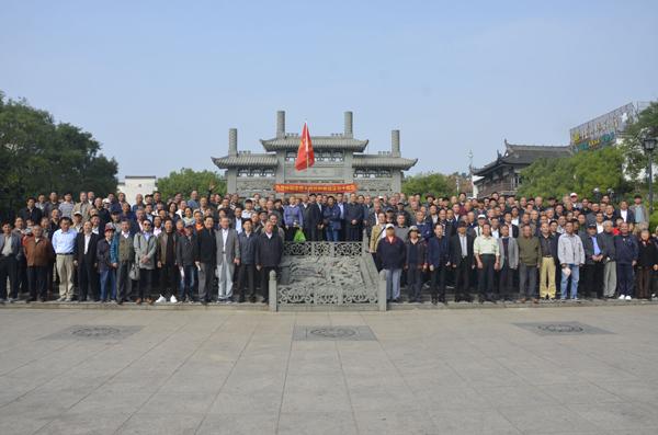 总院举办2019年重阳节登山活动