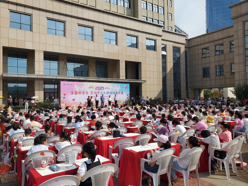 安徽省核科技馆成功举办2021年芜湖市少儿科技绘画大赛